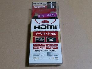 TOPVALU HDMIケーブル1m